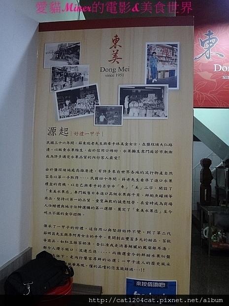 東美-環境9.JPG
