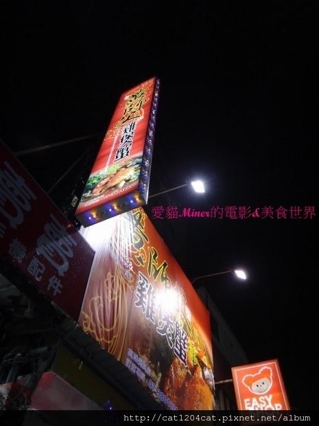 黃師父雞煲蟹-招牌3.JPG