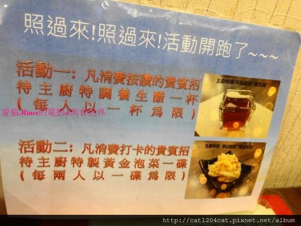 黃師父雞煲蟹-優惠.JPG