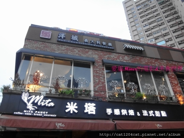 洋城-招牌1.JPG