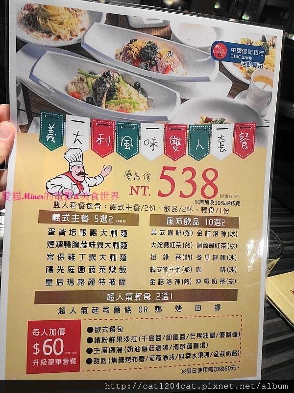 洋城-酷碰卷優惠3.JPG
