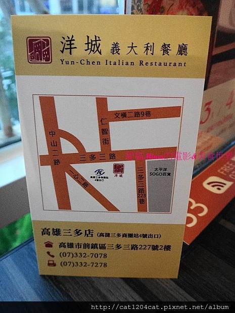 洋城-名片2.JPG