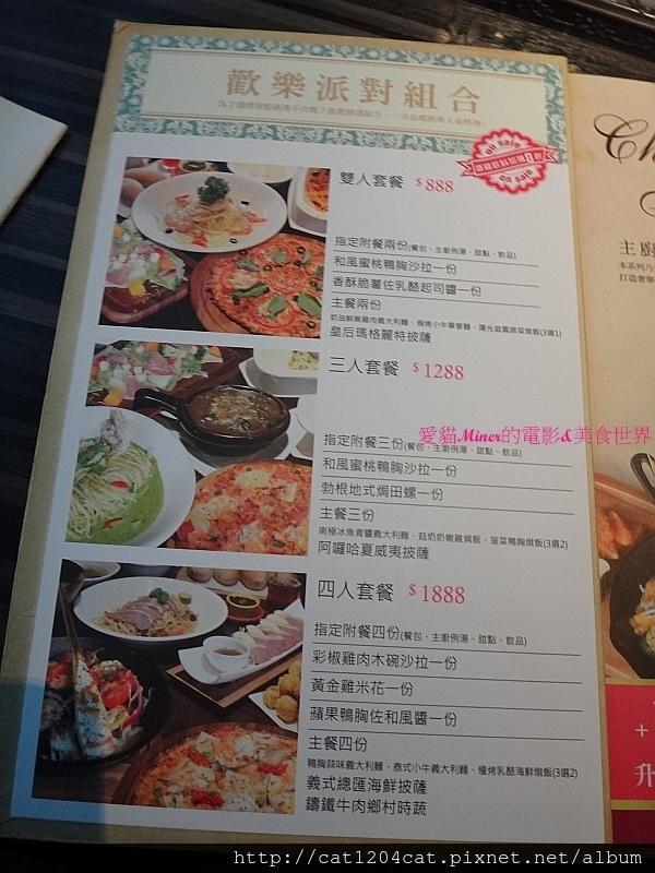 洋城-菜單1.JPG