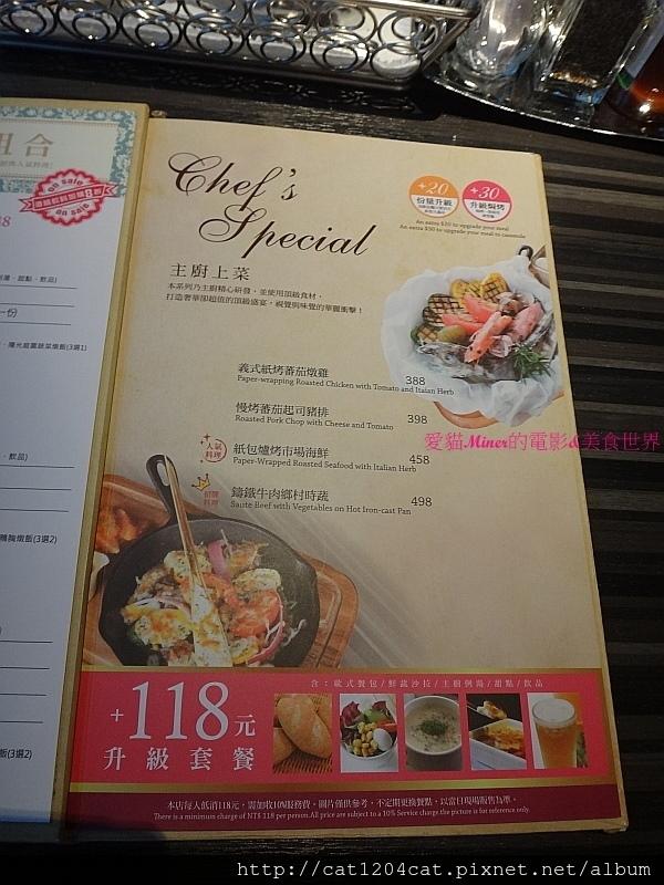 洋城-菜單2.JPG