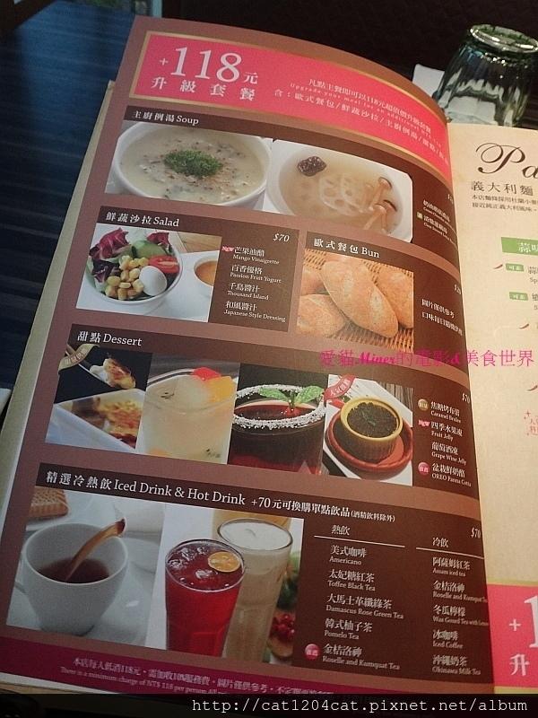 洋城-菜單3.JPG
