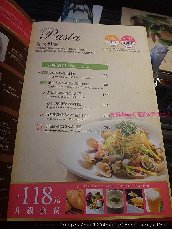 洋城-菜單4.JPG