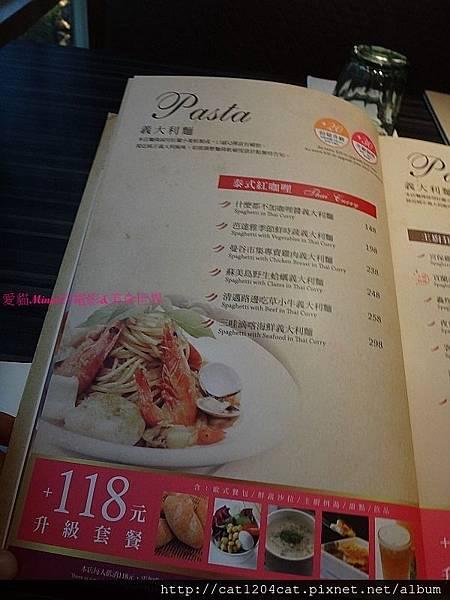 洋城-菜單7.JPG