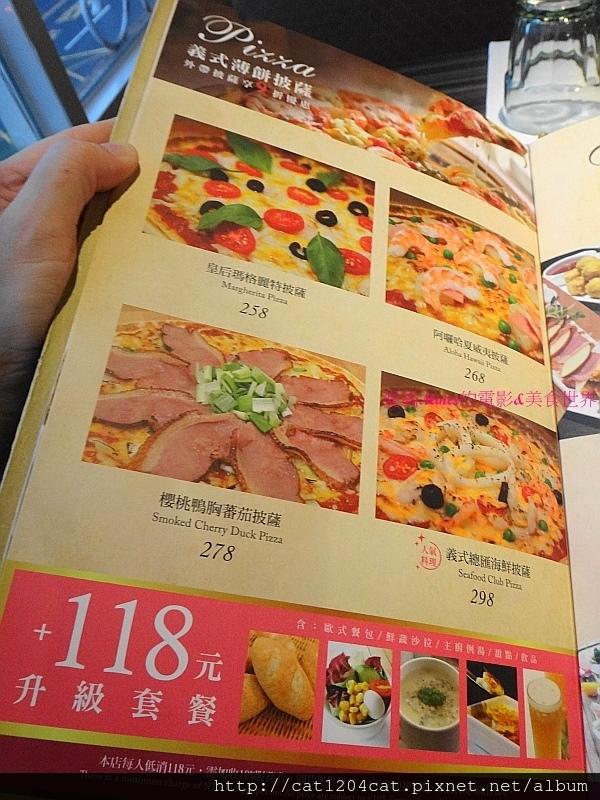洋城-菜單11.JPG