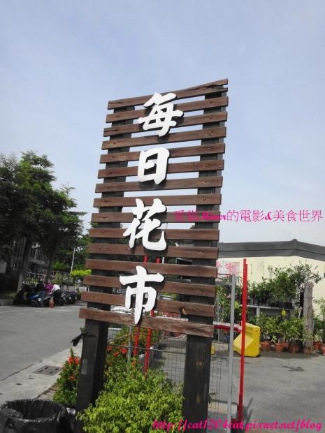 鳳山園藝休閒廣場18.JPG