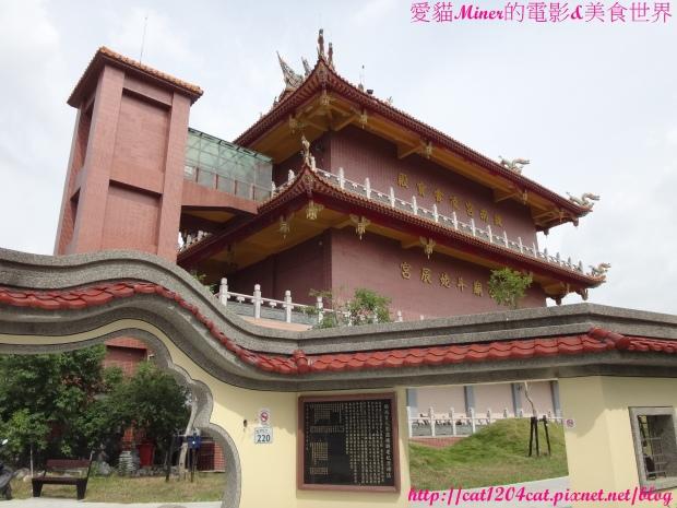 仙公廟1.JPG