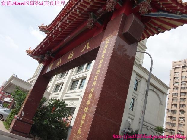 仙公廟12.JPG