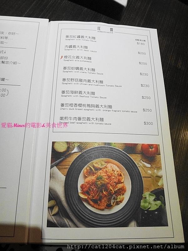 義食光-菜單3.JPG