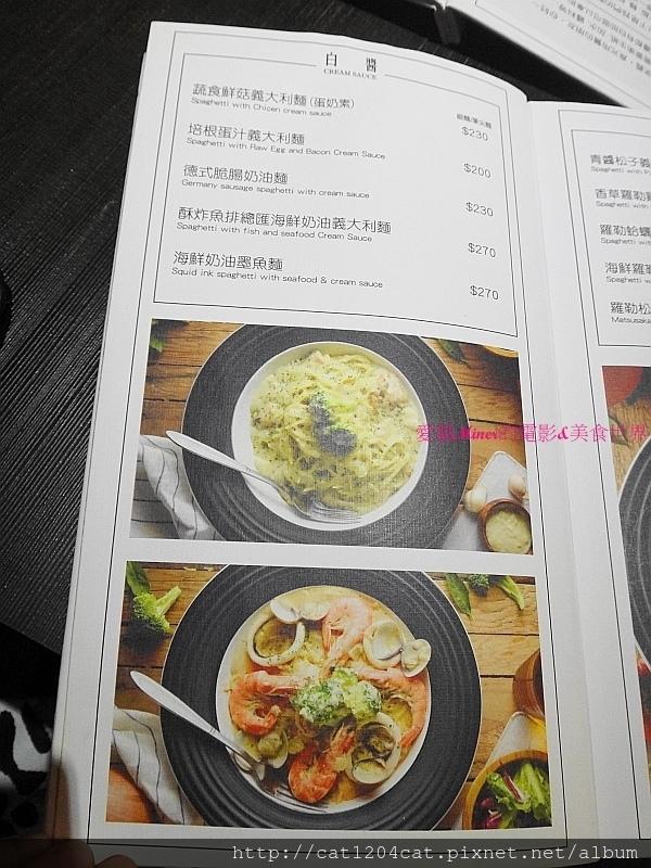 義食光-菜單4.JPG