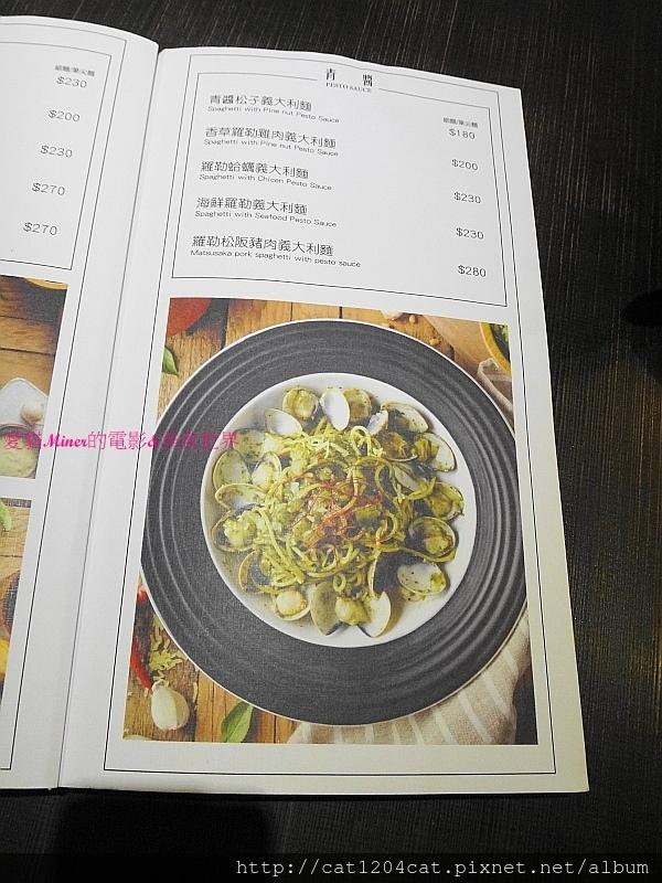 義食光-菜單5.JPG