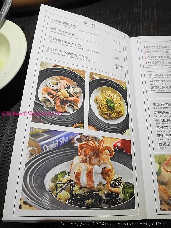 義食光-菜單6.JPG