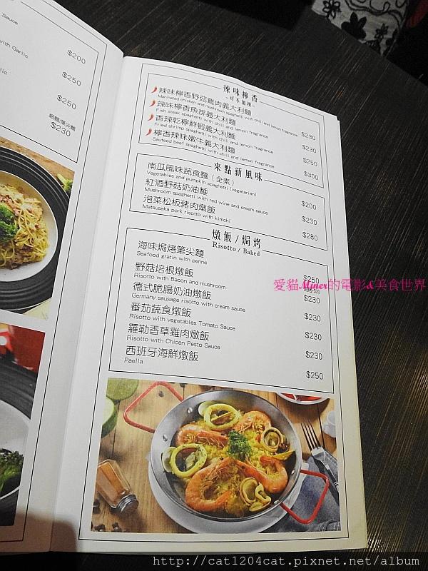 義食光-菜單7.JPG