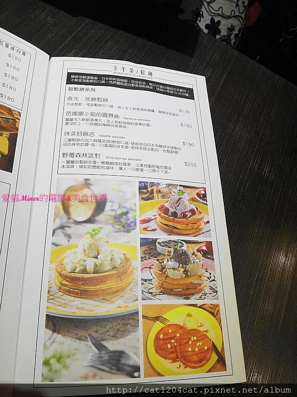 義食光-菜單9.JPG