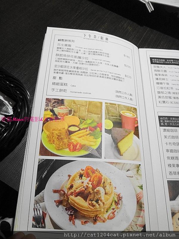 義食光-菜單10.JPG