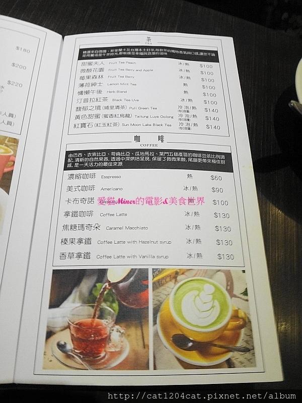 義食光-菜單11.JPG