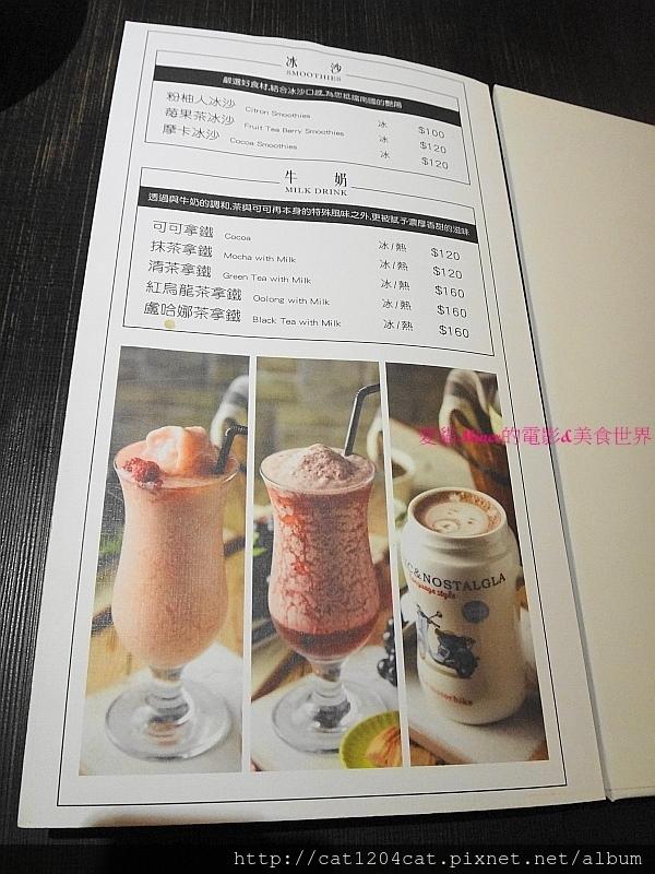 義食光-菜單12.JPG