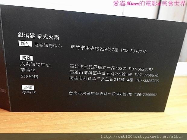 銀湯匙-名片2.JPG
