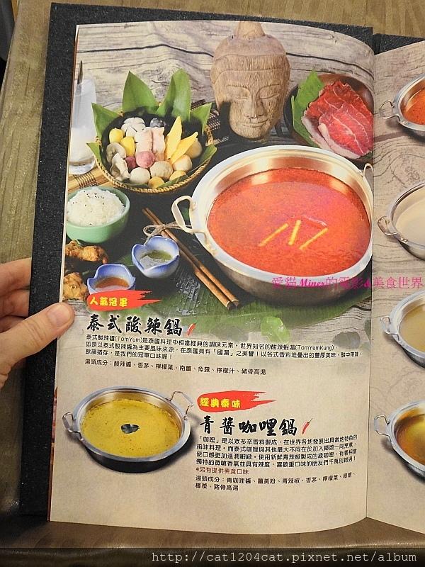 銀湯匙-菜單4.JPG