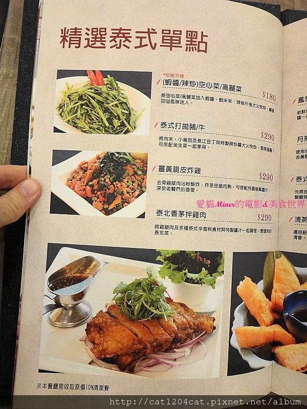 銀湯匙-菜單6.JPG