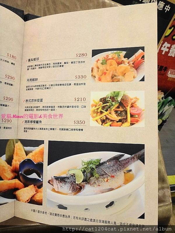 銀湯匙-菜單7.JPG