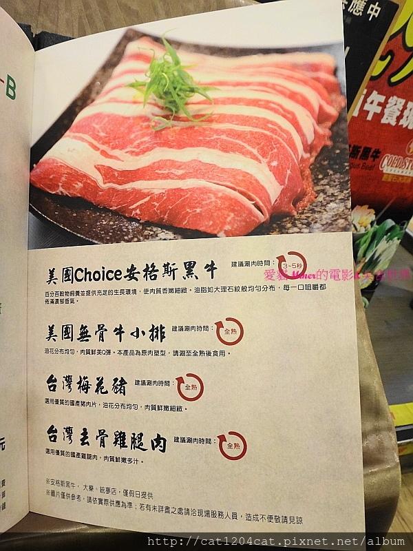 銀湯匙-菜單9.JPG
