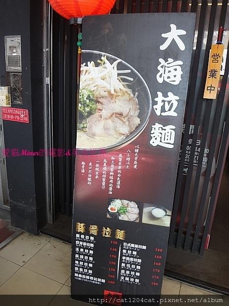 大海拉麵-環境3.JPG