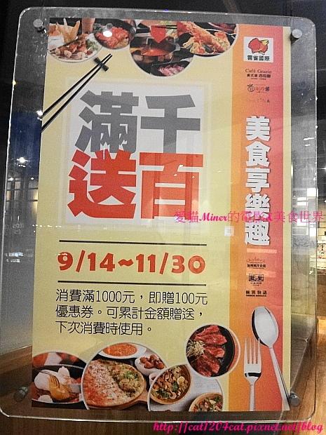 涮乃葉-優惠1.JPG