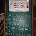 餤初-環境5.JPG