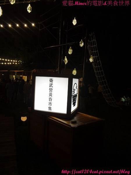 衛武營藝術祭6.JPG