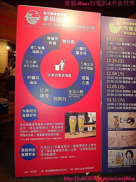 衛武營藝術祭7.JPG