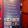 衛武營藝術祭8.JPG