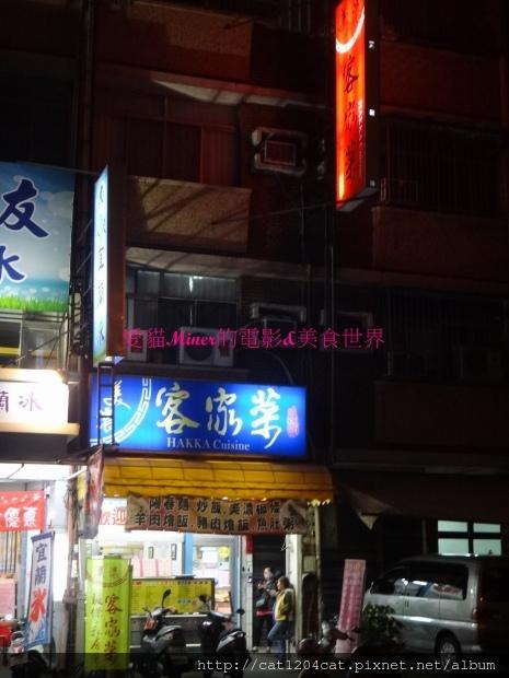 鑫富祿-環境1.JPG