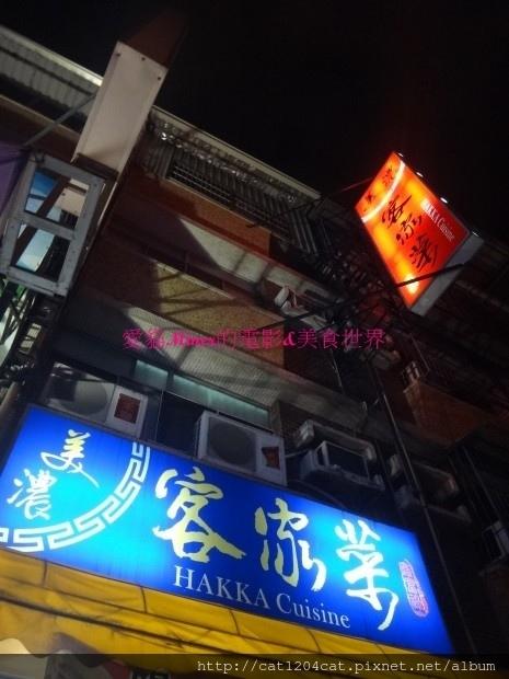 鑫富祿-環境2.JPG