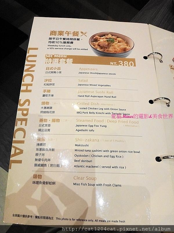 林海物-菜單1.JPG
