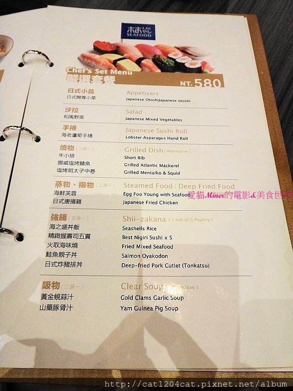 林海物-菜單2.JPG