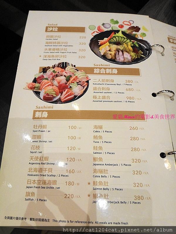 林海物-菜單3.JPG
