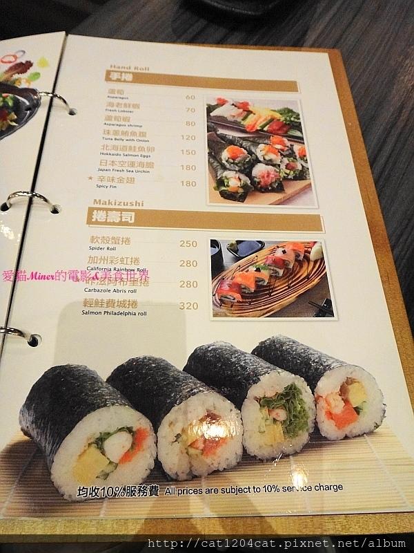 林海物-菜單4.JPG
