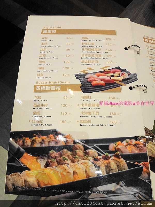 林海物-菜單5.JPG