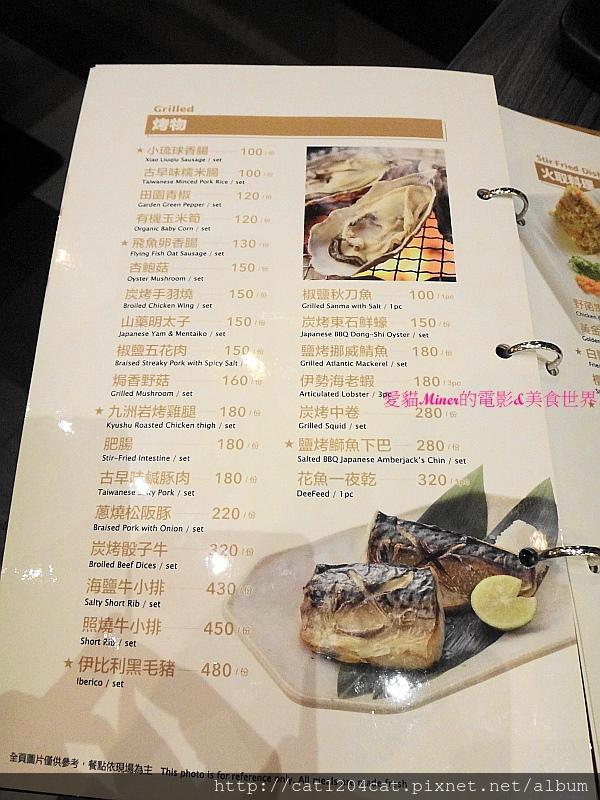 林海物-菜單7.JPG