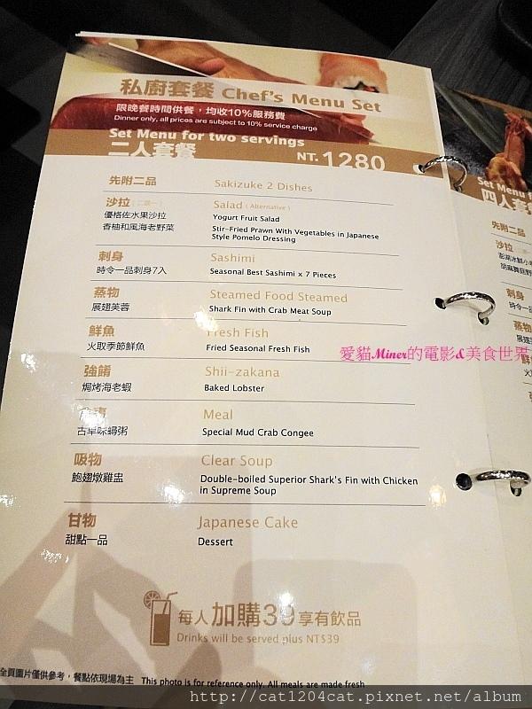 林海物-菜單9.JPG