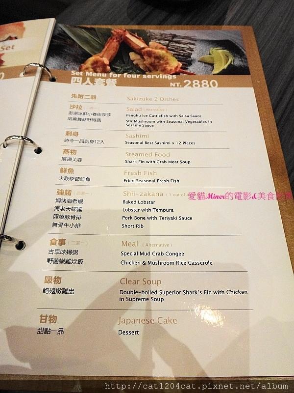 林海物-菜單10.JPG