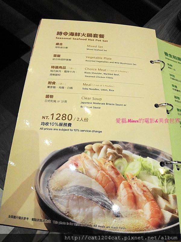 林海物-菜單13.JPG