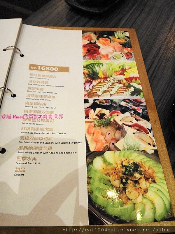 林海物-菜單16.JPG