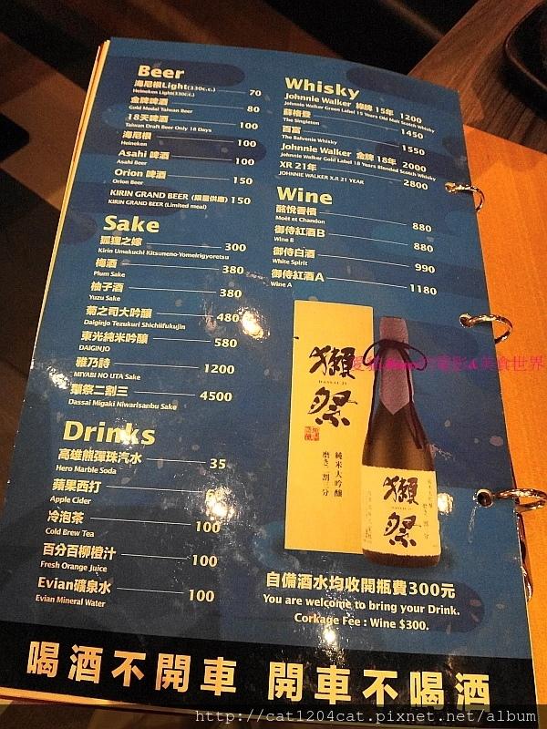 林海物-菜單17.JPG