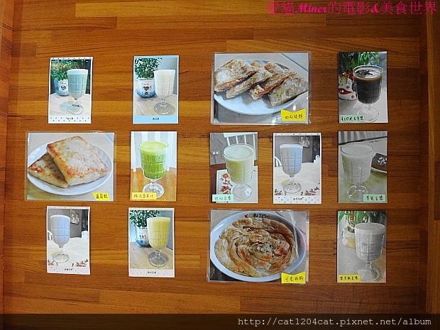 食安之間-環境7.JPG