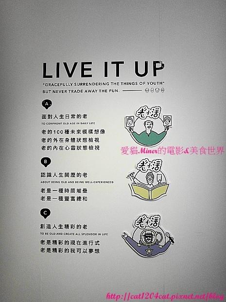 高雄設計節8.JPG